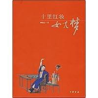 http://ec4.images-amazon.com/images/I/41Rxxo4-GOL._AA200_.jpg