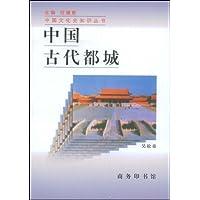 http://ec4.images-amazon.com/images/I/41S2tB8XALL._AA200_.jpg