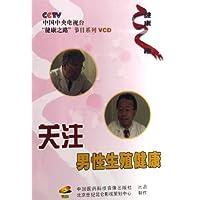 http://ec4.images-amazon.com/images/I/41S2w4kEqTL._AA200_.jpg
