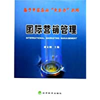 http://ec4.images-amazon.com/images/I/41S84rU8irL._AA200_.jpg