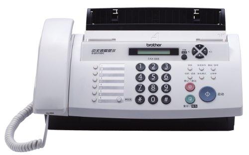 Brother 兄弟 FAX-888 普通纸传真机