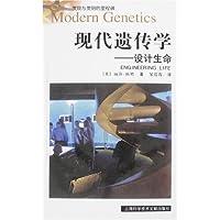 http://ec4.images-amazon.com/images/I/41SBdo7xEgL._AA200_.jpg