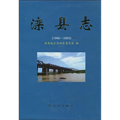 滦县地秧歌曲谱