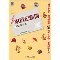 http://ec4.images-amazon.com/images/I/41SGKcoollL._AA200_.jpg