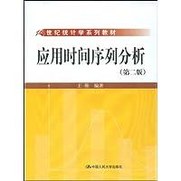 http://ec4.images-amazon.com/images/I/41SGcz4Kl-L._AA200_.jpg
