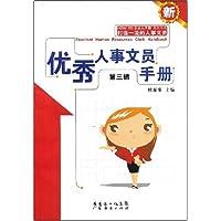 http://ec4.images-amazon.com/images/I/41SIWeotPcL._AA200_.jpg