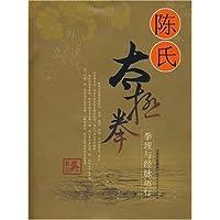 http://ec4.images-amazon.com/images/I/41SJMy2Qz9L._AA200_.jpg