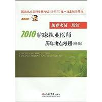 http://ec4.images-amazon.com/images/I/41SL16s2kHL._AA200_.jpg