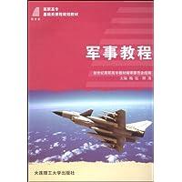 http://ec4.images-amazon.com/images/I/41SLxoWF--L._AA200_.jpg