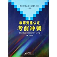 http://ec4.images-amazon.com/images/I/41SNsW3NaaL._AA200_.jpg