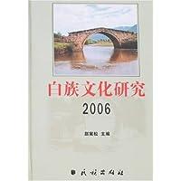 http://ec4.images-amazon.com/images/I/41SOcXfQPgL._AA200_.jpg