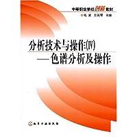http://ec4.images-amazon.com/images/I/41SPT8jugWL._AA200_.jpg