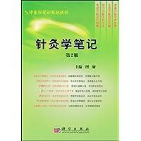 http://ec4.images-amazon.com/images/I/41SQFHTu-1L._AA200_.jpg
