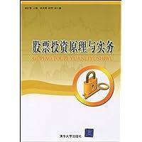 http://ec4.images-amazon.com/images/I/41STrXXamSL._AA200_.jpg