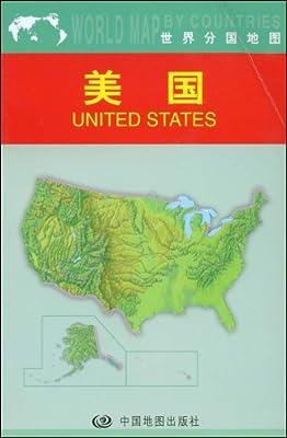 世界分国地图•美国.pdf