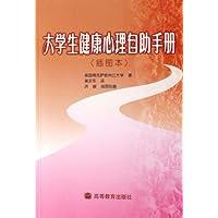 http://ec4.images-amazon.com/images/I/41SY6%2BMZ50L._AA200_.jpg