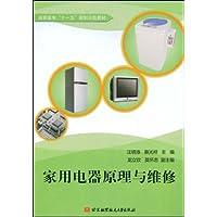 http://ec4.images-amazon.com/images/I/41SYtuhgOYL._AA200_.jpg