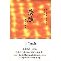 http://ec4.images-amazon.com/images/I/41SZAJC2K2L._AA200_.jpg