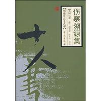 http://ec4.images-amazon.com/images/I/41Sa8qfjLsL._AA200_.jpg