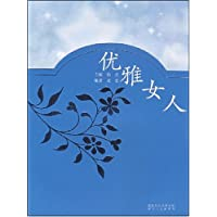 http://ec4.images-amazon.com/images/I/41SaIJlIEkL._AA200_.jpg