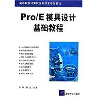http://ec4.images-amazon.com/images/I/41Sb1BexiDL._AA200_.jpg