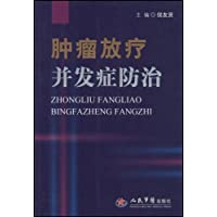 http://ec4.images-amazon.com/images/I/41SdjaOC%2BJL._AA200_.jpg