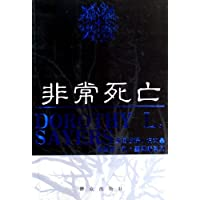http://ec4.images-amazon.com/images/I/41SdzrJTNWL._AA200_.jpg