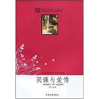 http://ec4.images-amazon.com/images/I/41Sg5yf3aTL._AA200_.jpg