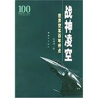 http://ec4.images-amazon.com/images/I/41SgQV9DwjL._AA200_.jpg