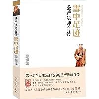 http://ec4.images-amazon.com/images/I/41ShqvrR7OL._AA200_.jpg