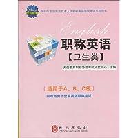 http://ec4.images-amazon.com/images/I/41Sk%2BjMHB%2BL._AA200_.jpg