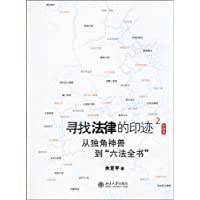 http://ec4.images-amazon.com/images/I/41SkwrXQDVL._AA200_.jpg