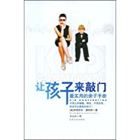 http://ec4.images-amazon.com/images/I/41SmUZMEHvL._AA200_.jpg