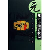 http://ec4.images-amazon.com/images/I/41Smh-RoB-L._AA200_.jpg