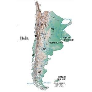 《世界分国地图·南美洲:智利·阿根廷·乌拉圭》