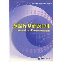 http://ec4.images-amazon.com/images/I/41SwPn2vNUL._AA200_.jpg