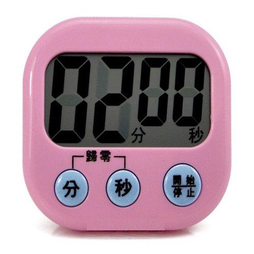 家居生活 家装建材 电工电料 (两件优惠装)正品厨房定时器提醒器 电子