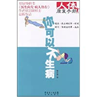http://ec4.images-amazon.com/images/I/41Szvnak4xL._AA200_.jpg