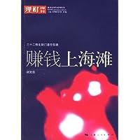 http://ec4.images-amazon.com/images/I/41SzxbzBplL._AA200_.jpg