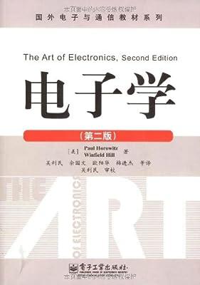 电子学.pdf