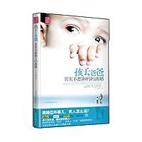 http://ec4.images-amazon.com/images/I/41T00mPJr1L._AA200_.jpg