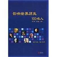http://ec4.images-amazon.com/images/I/41T069uyA1L._AA200_.jpg