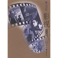 http://ec4.images-amazon.com/images/I/41T1XDQnbfL._AA200_.jpg