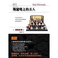 http://ec4.images-amazon.com/images/I/41T5W6P--LL._AA200_.jpg