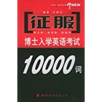 http://ec4.images-amazon.com/images/I/41T6vCtdXGL._AA200_.jpg