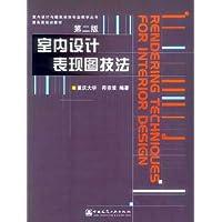 http://ec4.images-amazon.com/images/I/41T7VUNaoQL._AA200_.jpg