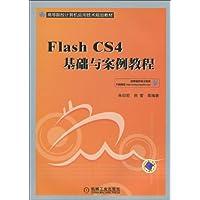 http://ec4.images-amazon.com/images/I/41T82tJMqaL._AA200_.jpg