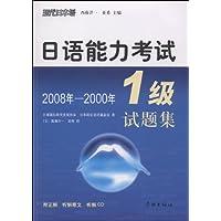 http://ec4.images-amazon.com/images/I/41TAo2d50-L._AA200_.jpg