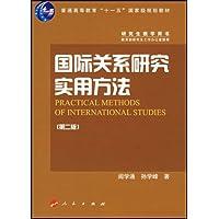 http://ec4.images-amazon.com/images/I/41TCk6hQ8pL._AA200_.jpg