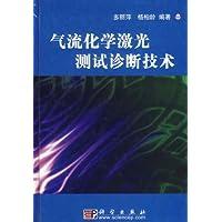 http://ec4.images-amazon.com/images/I/41TDd70UXeL._AA200_.jpg